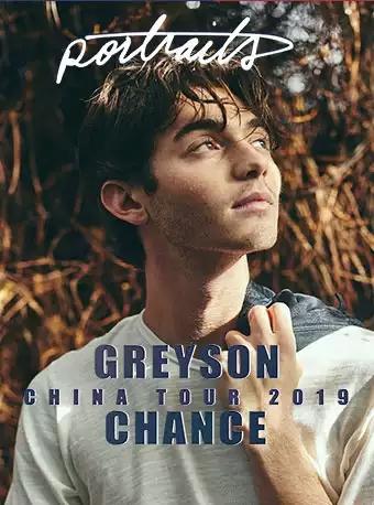 """【万有音乐系】""""Portraits"""" Greyson Chance 2019 巡回演唱会-北京站"""